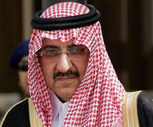 Muhammad bin Nayef Al Saud