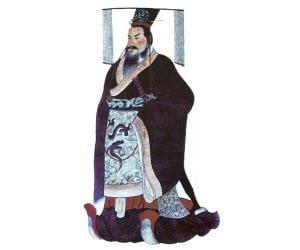 Qin Shi Huang<