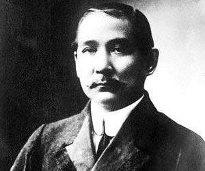 Sun Yat Sen<
