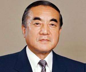Yasuhiro Nakasone<